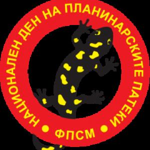 nd-logo-pateki-1-e1495663525314