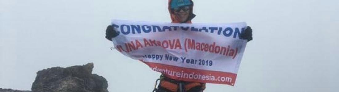 Илина Арсова на врвот Пунџак Џаја